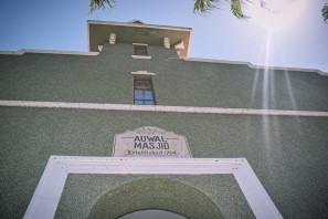 Auwal Masjid- the oldest mosque in the southern hemisphere
